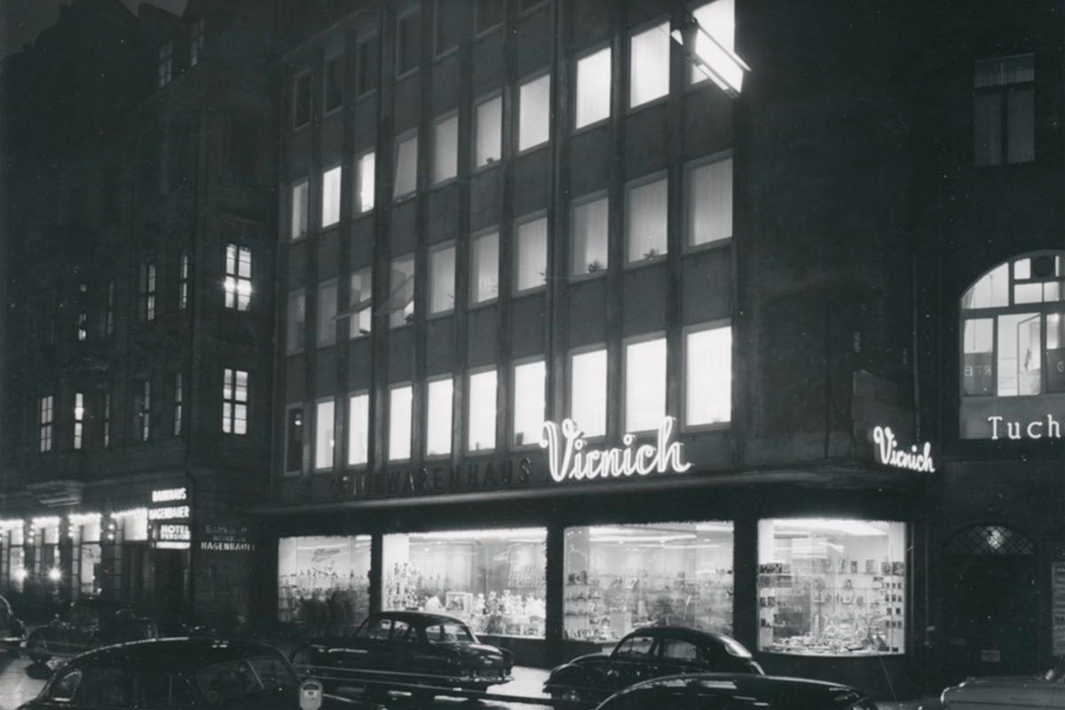Spielwarenhaus Virnich von außen, ca. 1960er Jahre